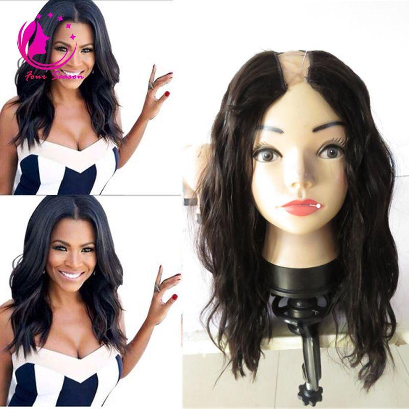 Pelucas brasileñas del pelo humano de la Virgen del 100% U Pelucas del cabello humano de la onda natural Medio / lateral Upart ondulado Ninguna peluca del cordón para las mujeres negras