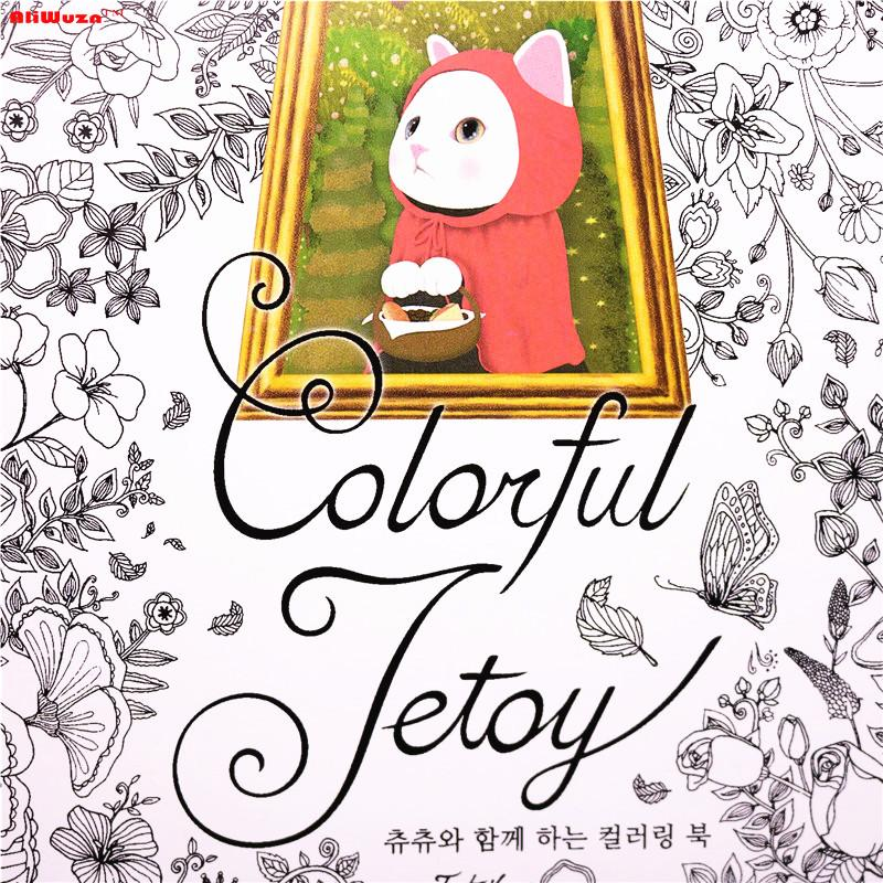 korean version of cute cat coloring book adult children universal graffiti painting book hand painted color book girl favorite colouring pages books - Painting Color Book