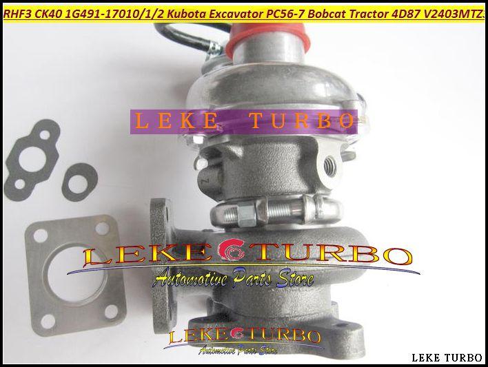 -TURBO RHF3 CK40 VA410164 1G491-17011 1G491-17012 1G491-17010 Turbocharger For Kubota Excavator PC56-7 Bobcat Tractor 4D87 V2403-M-T-Z3B (8)