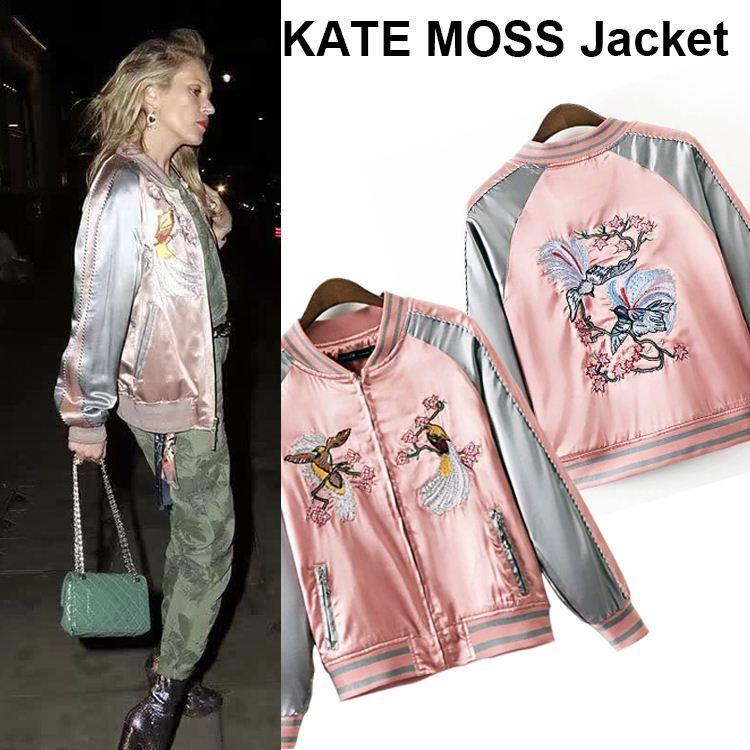 brand new 85a0f 7ca21 giacca bomber donna basic cappotti 2016 autunno / inverno outwear raso  uccello ricamato cappotti rosa casaco fashion brand cloting
