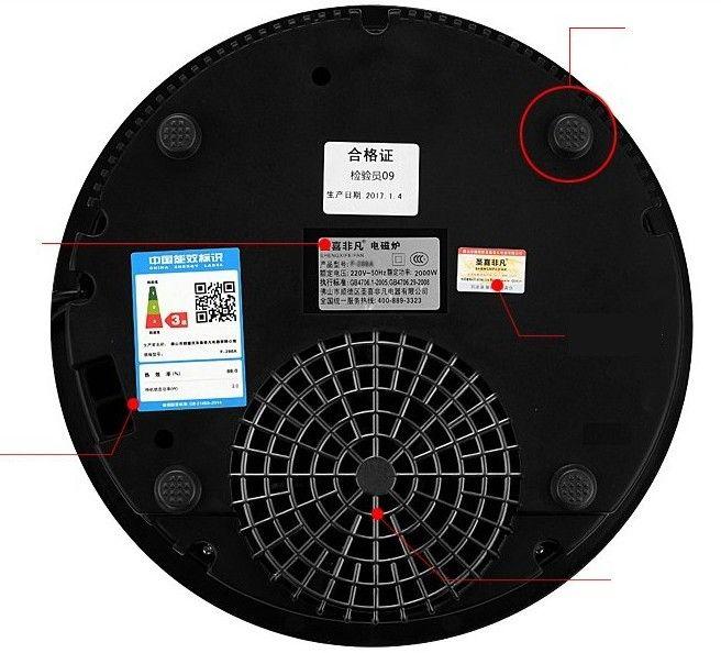 288mm Hotpot Restaurant kommerzieller Dual-Use-Touch-Schalter 220V 2000W F-288B runden Induktionsherd mit Stahlring eingebettet Desktop eingebettet