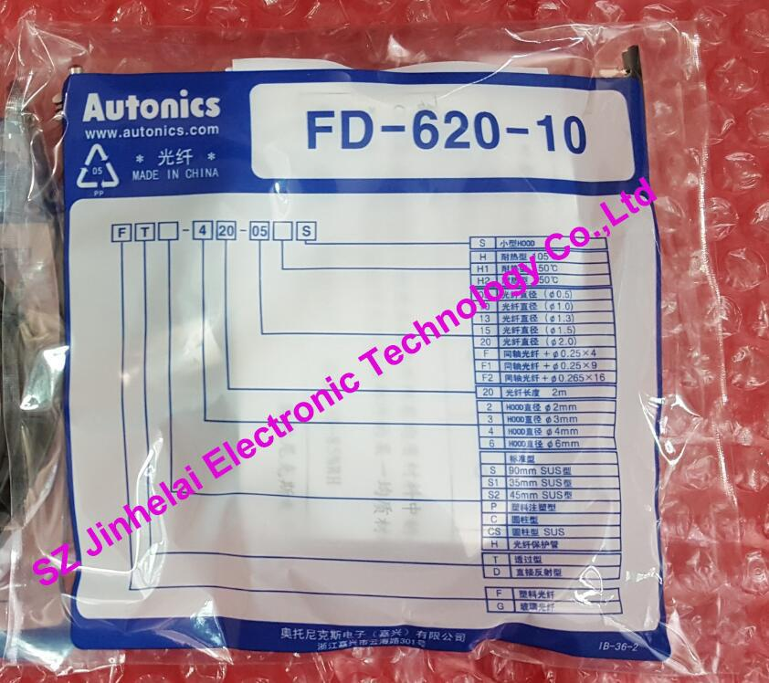 جديدة ومبتكرة FD-620-10 AUTONICS الألياف البصرية الاستشعار