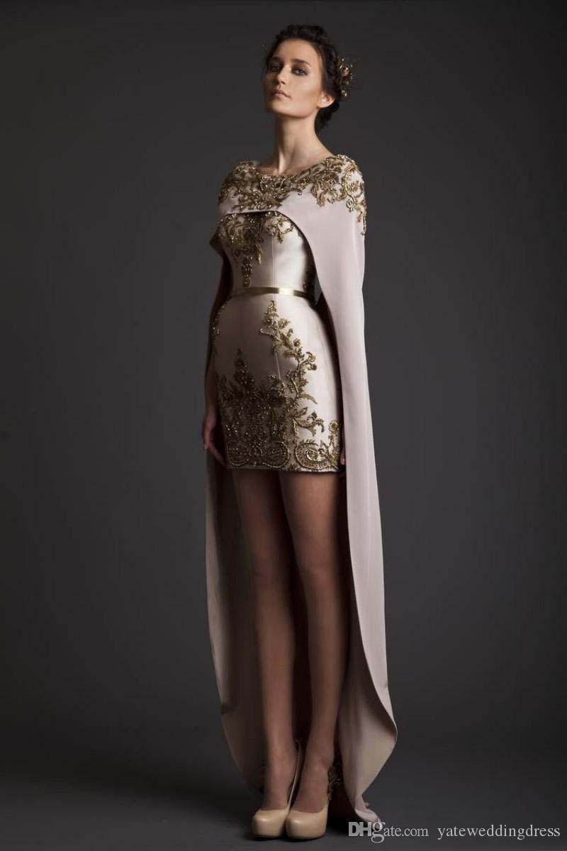 Arabia Saudita Vestidos de noche Joya con vaina corta Vestidos de baile con tren Watteau con apliques de oro Vestidos de fiesta para ocasiones formales a medida