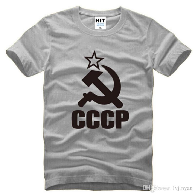 Drapeau de la mode de l'Union soviétique CCCP T-shirts imprimés Homme Personnalité URSS Union soviétique KGB T-shirt de l'homme en coton à manches courtes