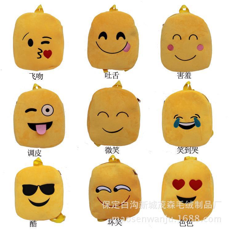 Kids Emoji Plush Backpacks Schoolbags Stuffed Shoulder Bag Emoji ...