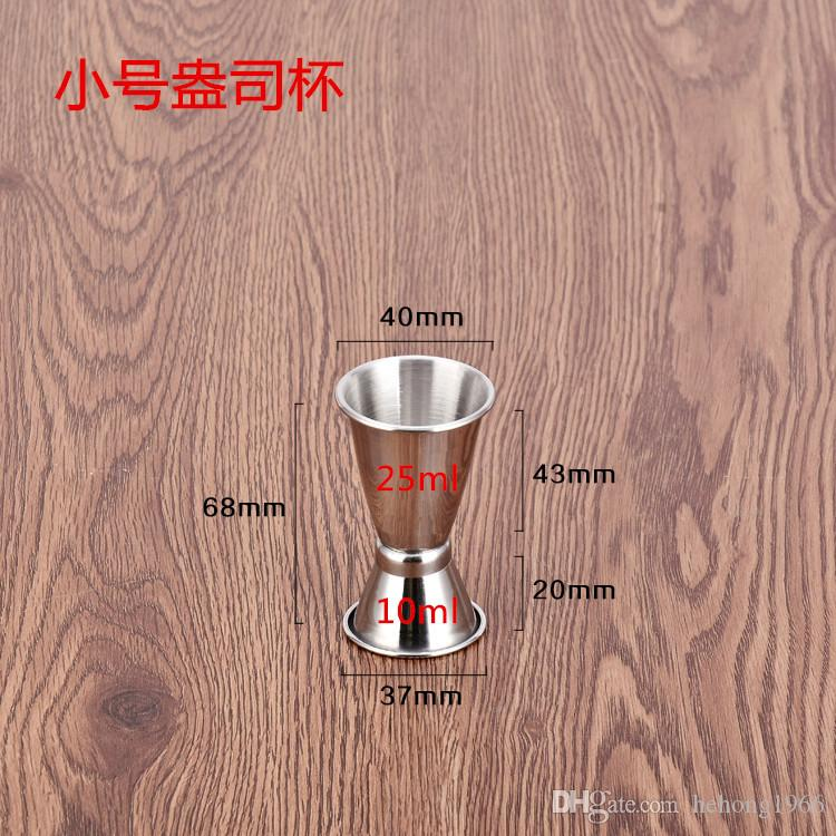 Jigger Shot Glasses Measuring Cups Cocktail Shaker Stainless Steel Ounce Glass Tumbler Sturdy Wineglass Drinking Mug High Quality 6yf3 A