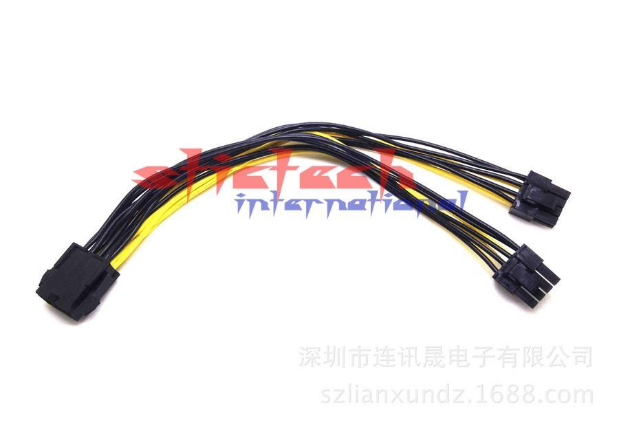 by dhl or ems CPU 8 pin Female to dual PCI-E PCI Express 8pin  6+2 pin  Male power cable wire For graphics card