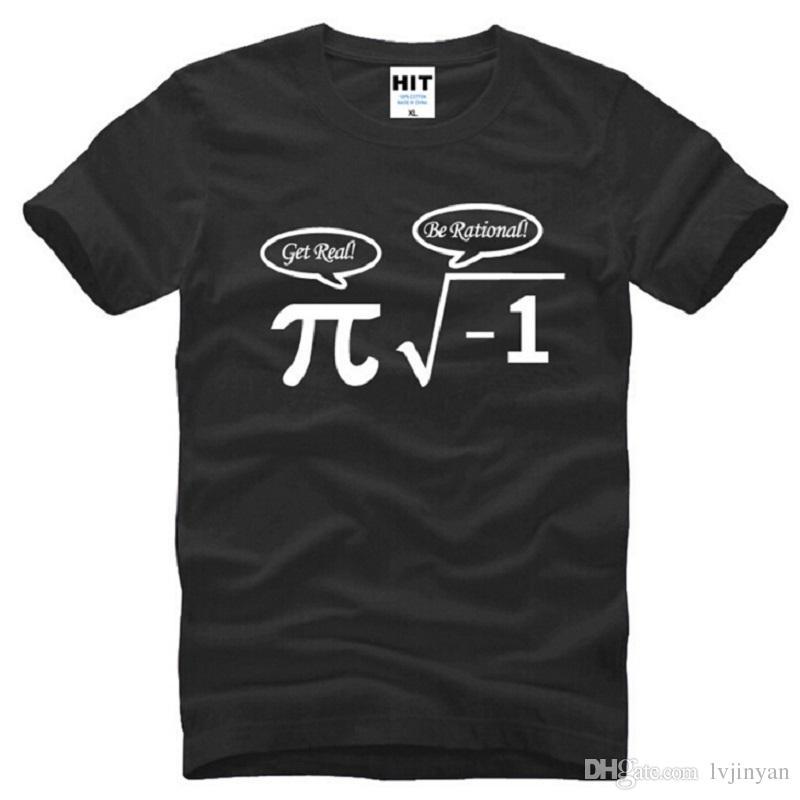 Be Rational Get Real Nerdy Geek Pi Nerd T Shirts Men