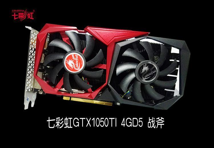 Bunte NVIDIA GeForce GTX 1050Ti 1050 ti GPU 4GB GDDR5 128bit Spiel-Video-Grafikkarten für Schreibtisch als 960 750Ti FEDEX geben Verschiffen frei