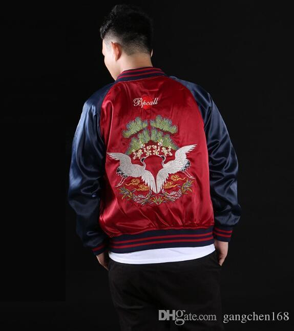 02be3061c Two Side Wear Luxury Embroidered Baseball Jacket Women Men Streetwear 2017  Spring Jacket Outwear Blue/Red Bomber Jacket S-2XL