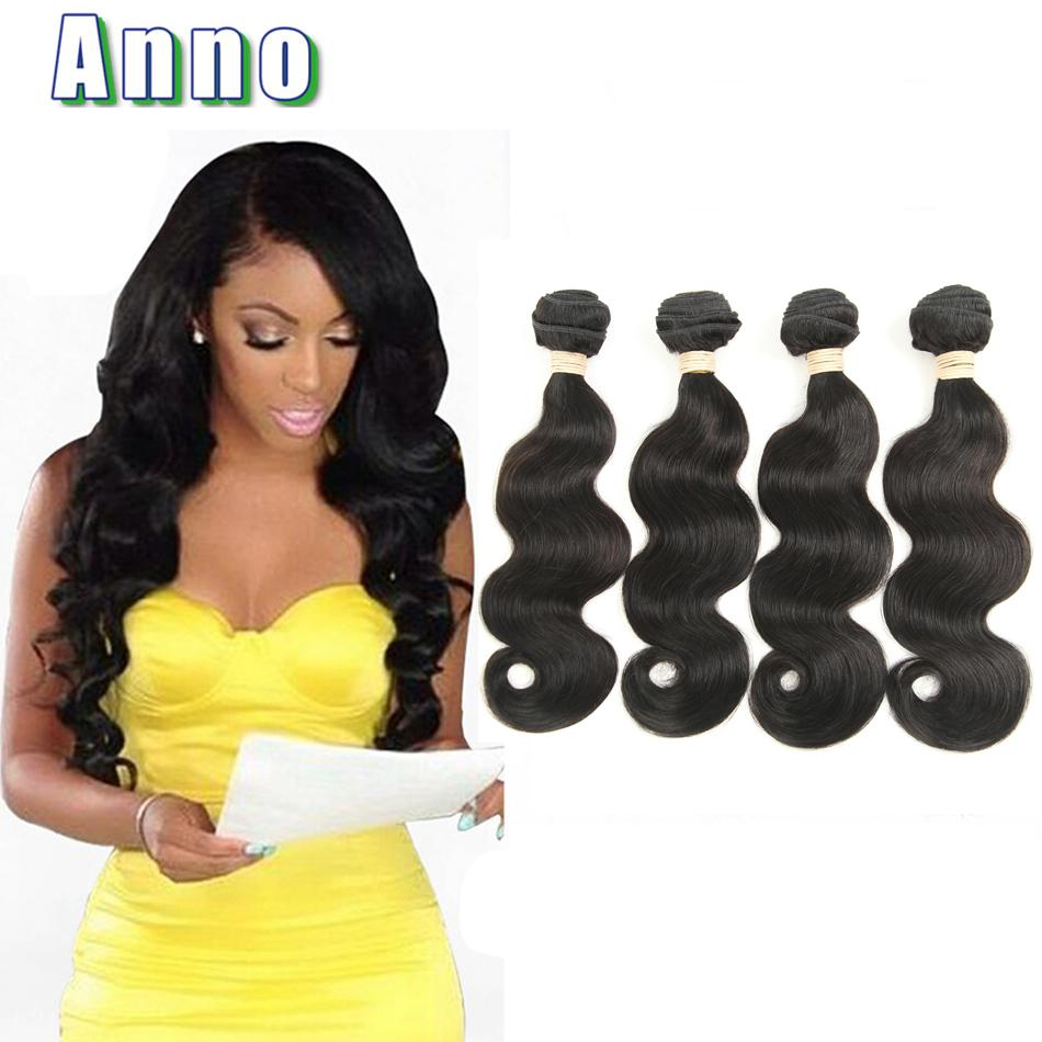 Cheap beau diva 7a unprocessed virgin hair body wave 4bundles cheap beau diva 7a unprocessed virgin hair body wave 4bundles brazilian virgin hair body wave human hair weave meches bresilienne hair weaves extensions pmusecretfo Images