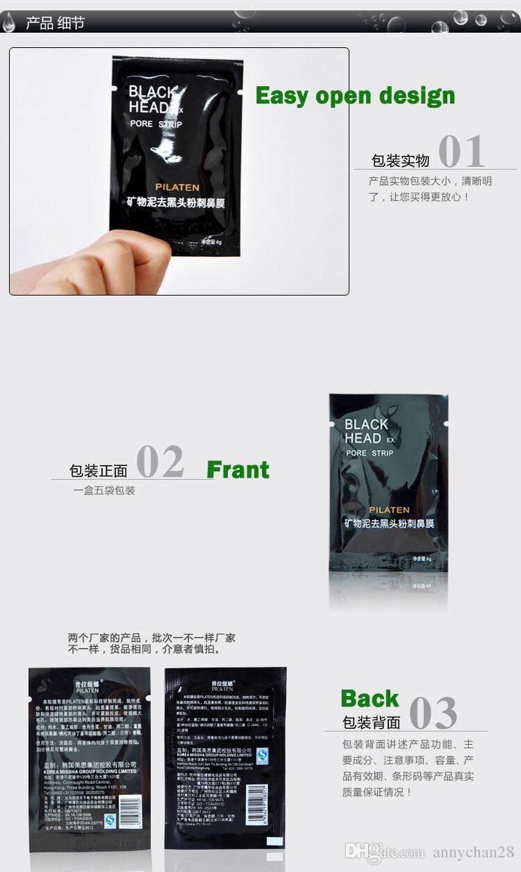 PILATEN Facial Minerals Conk Suction Blackhead whitening Mask Deep Cleaning Tearing Pore Strip acne treatment free DHL nose strips