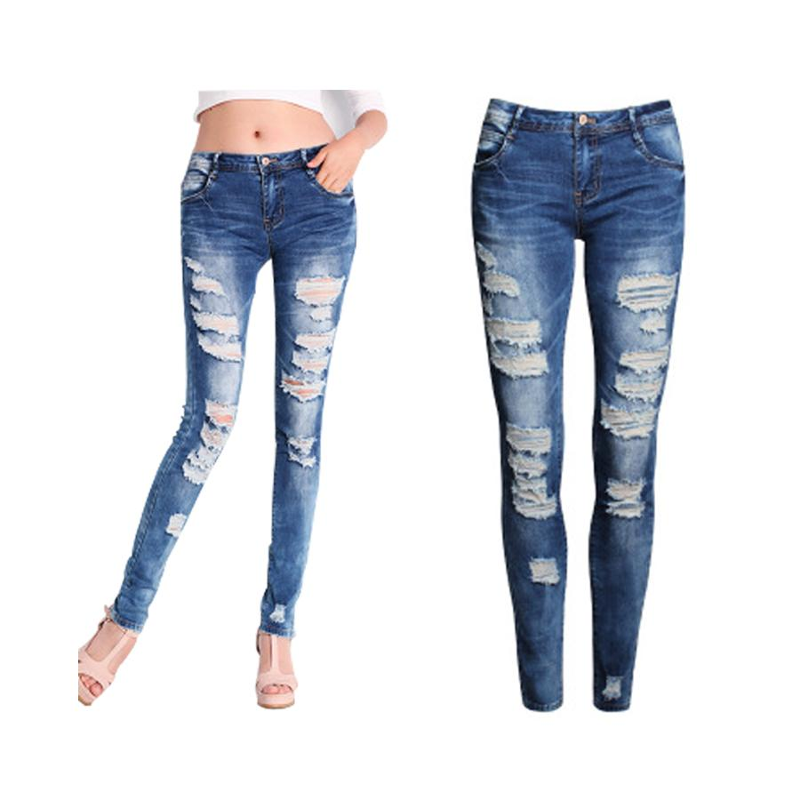 2018 wholesale skinny jeans women 2017 new summer style women 2018 wholesale skinny jeans women 2017 new summer style women jeans fashion holes denim harem pants ripped jeans woman from piterr 3732 dhgate pooptronica