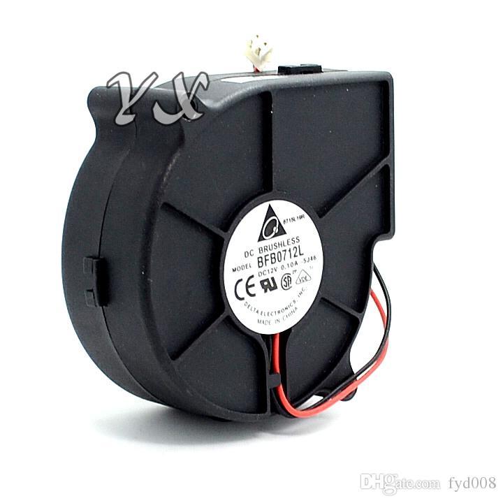 El nuevo ventilador 7530 turbo 1U2U servidor 12V 0.10A ventilador silencioso BFB0712L para Delta 75 * 75 * 30mm