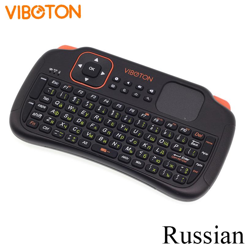 [100pcs] Viboton S1 Russian Keyboard 2.4G Mini Wireless Keyboard Air Mouse with Touchpad for Android TV Box, Mini PC, Projectors