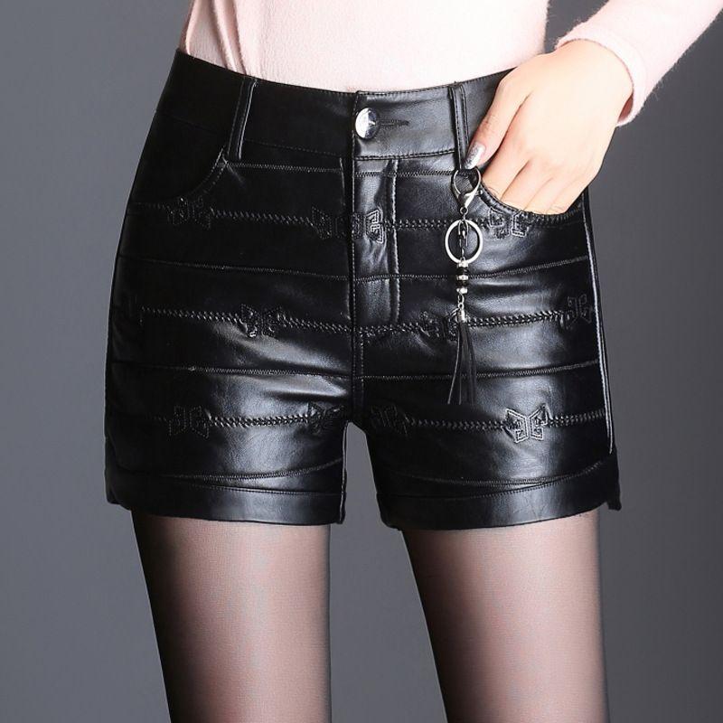 comprare popolare dc324 1baa2 Pantaloncini invernali autunno PU per donna Pantaloni a vita alta  Pantaloncini in pelle Donna Moda casual PU pantaloni corti