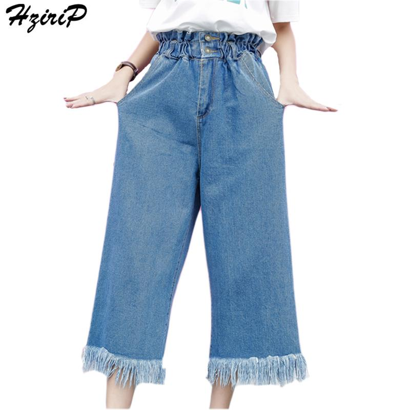 f9702c1d9a Compre HziriP Jeans Mujer Botones Borla Sólida Pantalones Anchos Mujeres  Jeans Femme Pantalones Sueltos Cintura Alta Mujer Pantalones Cortos A   29.15 Del ...