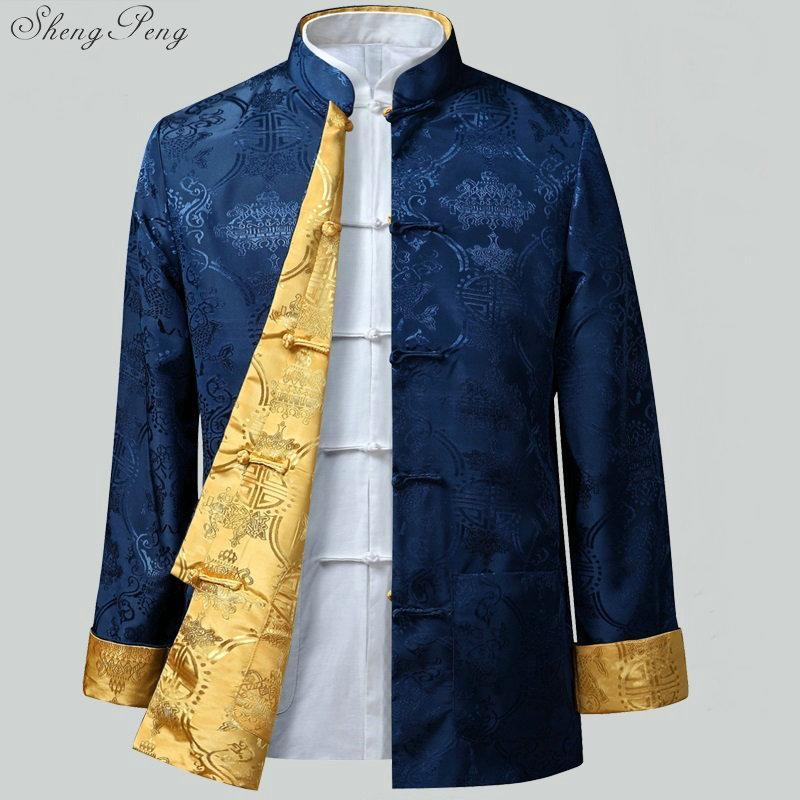 free shipping add97 e54b4 mens-chinese-jackets-shanghai-tang-traditional.jpg