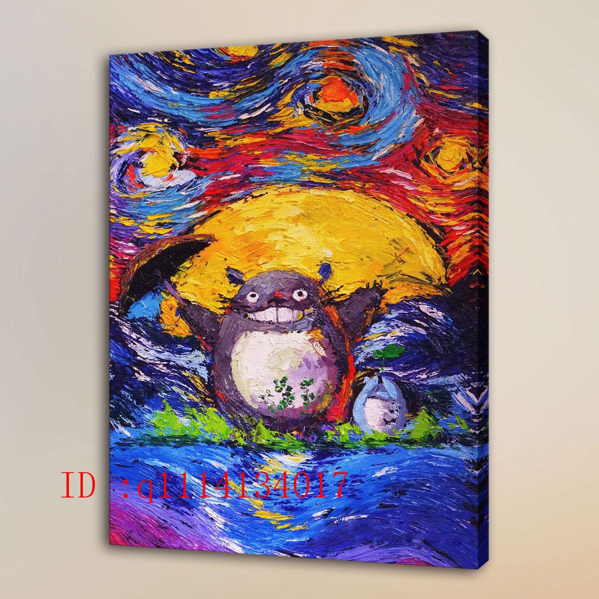Van gogh my neighbor totoro 2 hd canvas prints wall art oil painting home decor unframed framed van gogh my neighbor totoro home decor for living room oil