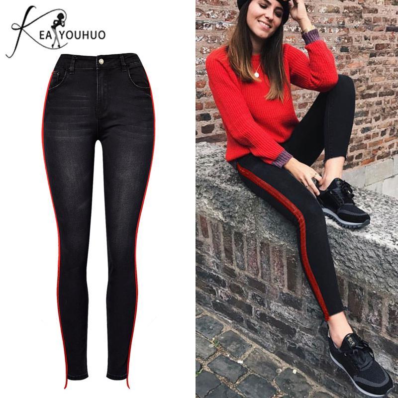 e307fdbf8df 2019 Summer 2018 Women High Waist Skinny Jeans Woman Side Stripe Denim  Pencil Black Jeans Pants Boyfriend For Women Trousers From Lemon888