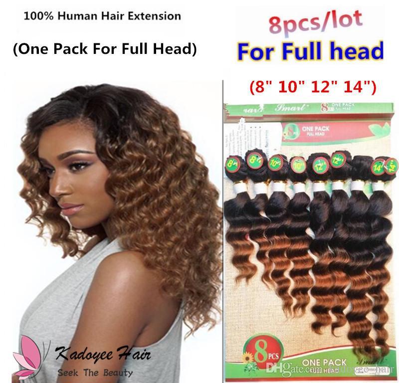 Brazilian Curly Weave Human Virgin Hair 8inch Afro Kinky Curly Hair
