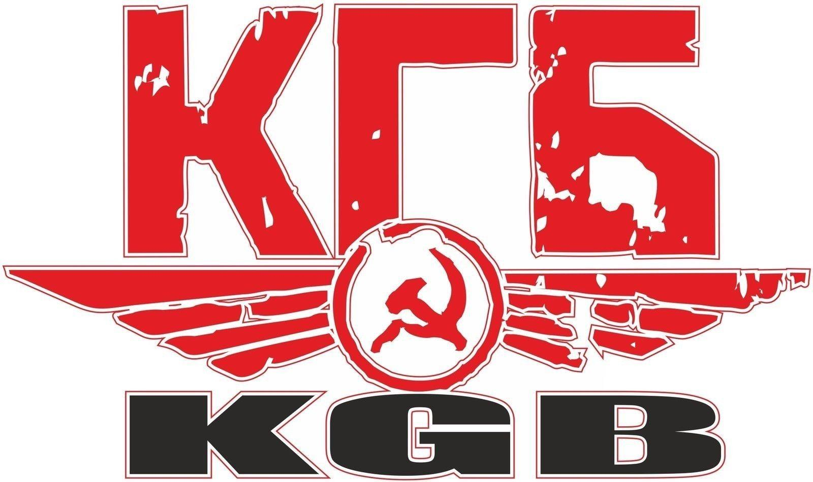 KGB CCCP TOPS T SHIRTS T-SHIRTS USSR Russia Russian HAMMER SICKLE РУССКИЙ Россия Cool Casual