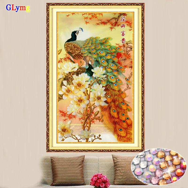 2019 Wholesale GLymg Diy Peacock Embroidery Crystal Bright Round Drill  Diamond Painting Cross Stitch Vertical Picture Rhinestones Home Decor From  Meinuo005 fd3d9d6c9c9c