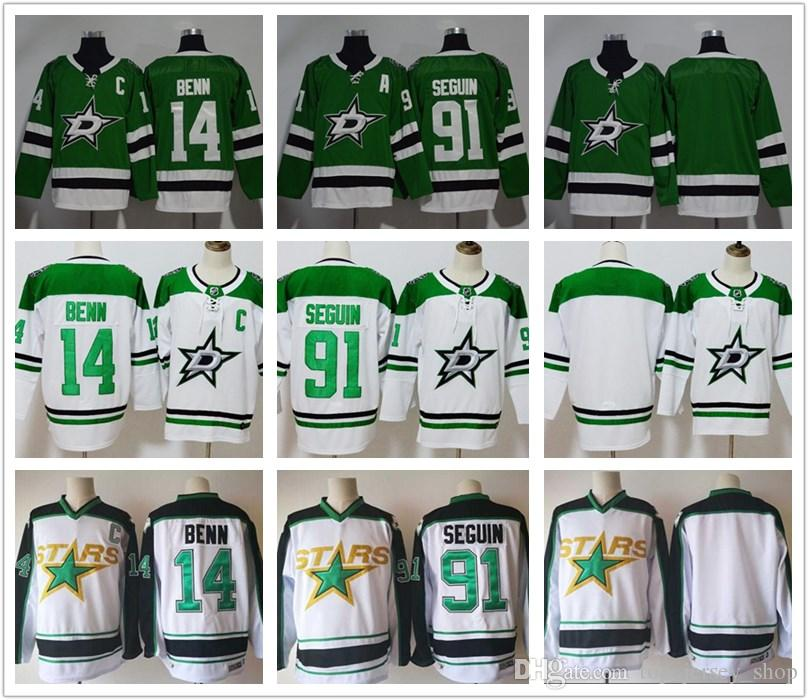 f4aba3c8a ... usa 2018 men dallas stars jersey 14 jamie benn 91 tyler seguin blank  white green stitched
