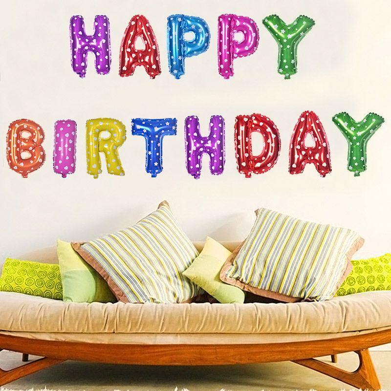 16inch 생일 축하 알루미늄 필름 풍선 생일 파티 장식 색 풍선 골드 실버 / 도매 무료 배송 세트
