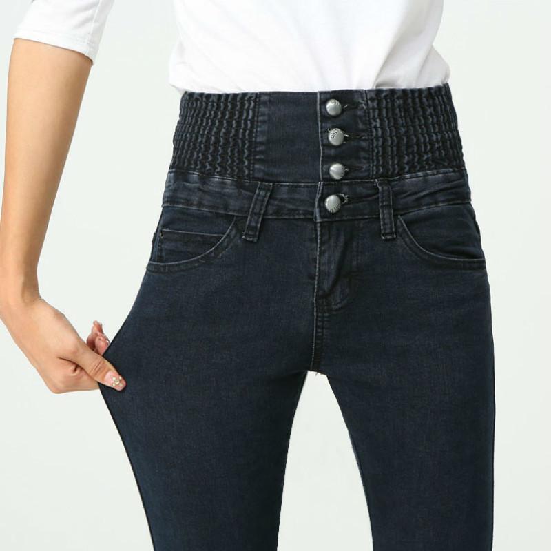 Acheter 2019 Pantalons En Jean De Mode Femmes Élastique Taille Haute Maigre  Stretch Jean Femme Printemps Jeans Pantalones Mujer Plus La Taille De  $33.61 Du