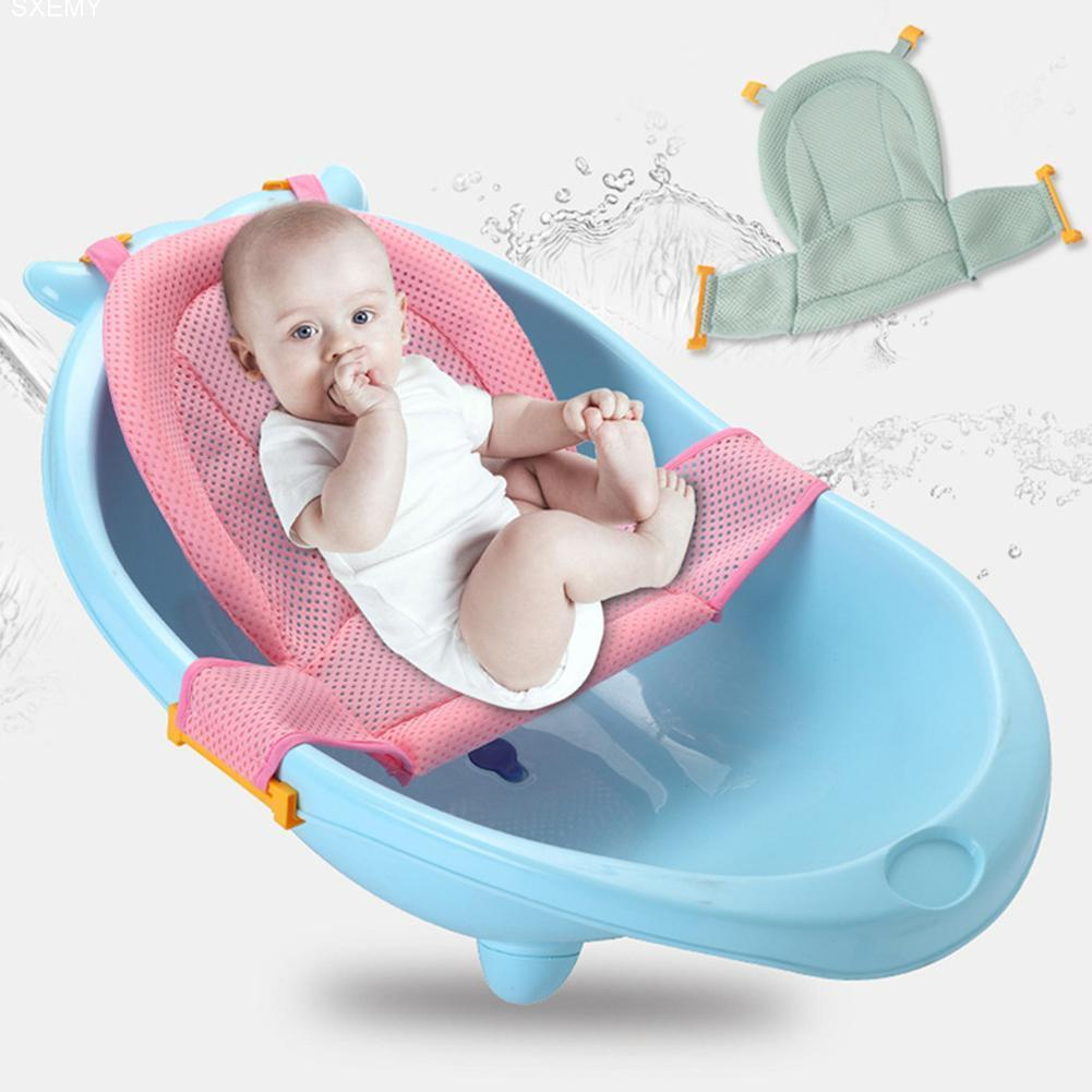 2018 Baby Cotton Bath Mesh Infant Adjustable Tub Non Slip T Shaped ...