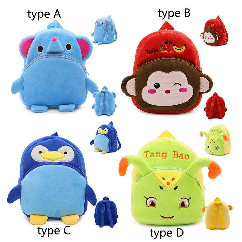 8387bbc5f89d Kid Baby Lovely Animal Shape Plush Schoolbag Cute Children Backpack ...