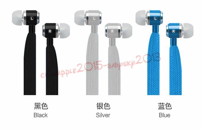 Универсальный 3.5 мм в ухо металлические шнурки наушники Наушники Наушники для iphone 5 6 Samsung htc android телефон