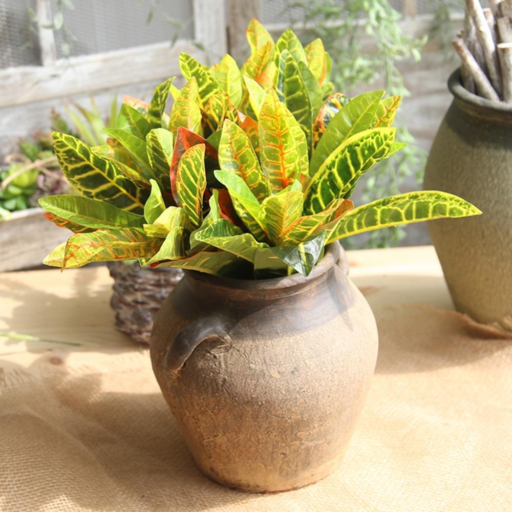 LIN MAN Artificial Rainbow Leaf Short Branch Plants Leaves for Home ...
