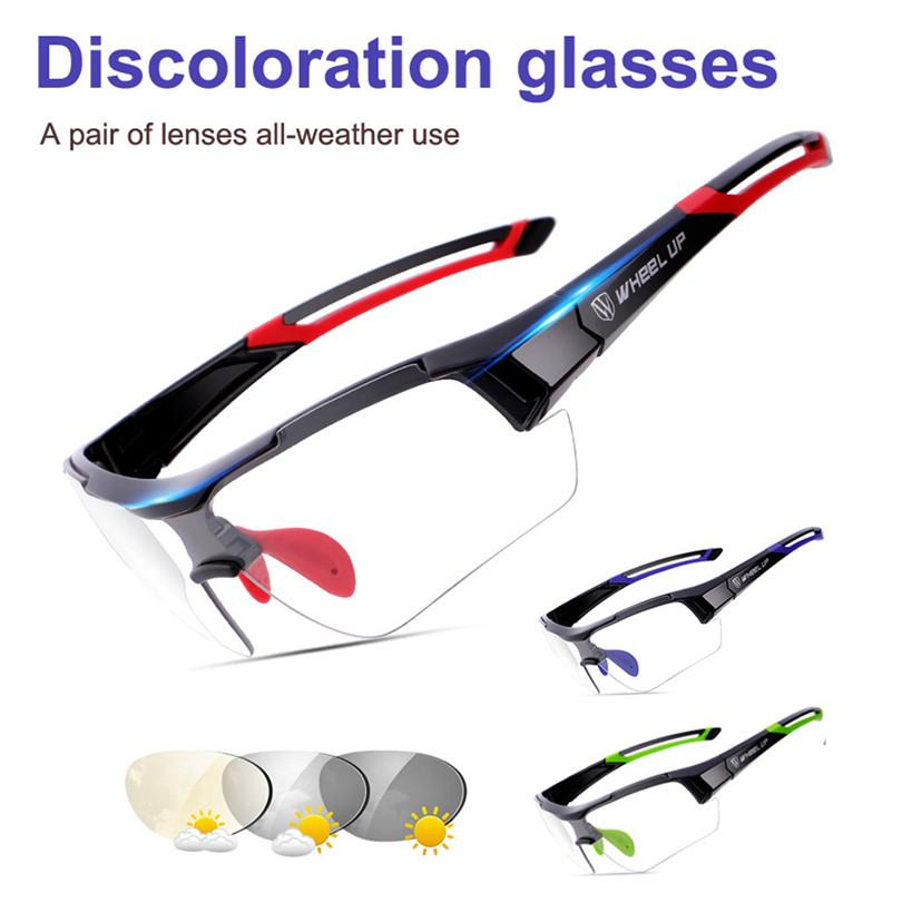 71647958412 WHEEL UP Discoloration Cycling Goggles Road Sunglasses Anti-UV ...