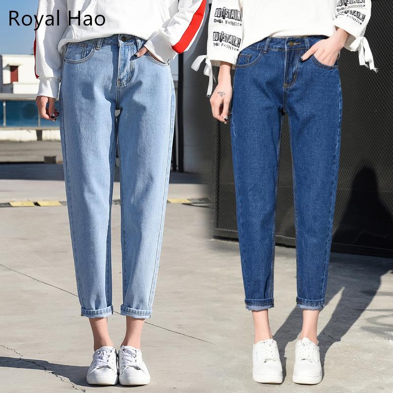 Acquista RH 2018 Pantaloni Donna Mamma Allentata Jeans A Vita Alta Al  Ginocchio Boyfriend Jeans Le Donne Pantaloni Feminino Mujer D1892501 A   25.26 Dal ... 85d0a7b2ec0