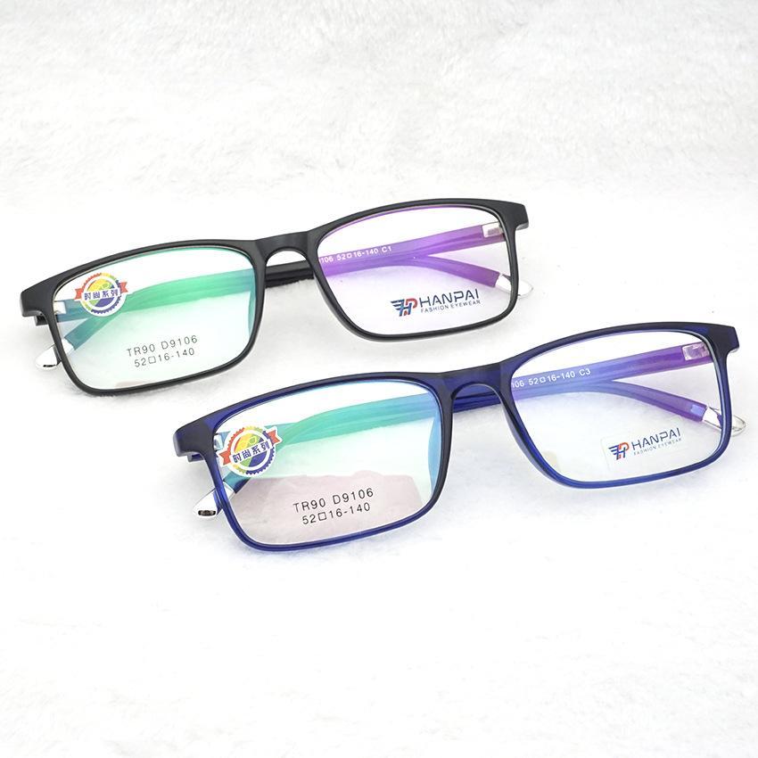 eefba7d350c2 New High Quality Male Glasses Frame Men TR90 Ultra Light Eyeglasses Frame  Eyewear Optics Glasses Eyewear Frame Fred Eyeglasses Frames From Agoodtime