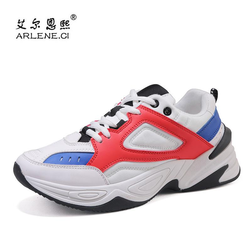 09af14719ab 2018 New Arrival Men Running Shoes Plus Size 39-44 Men Footwear Breathable  Jogging Trainers Sneakers Male Athletic Sports Shoes Running Shoes Cheap  Running ...