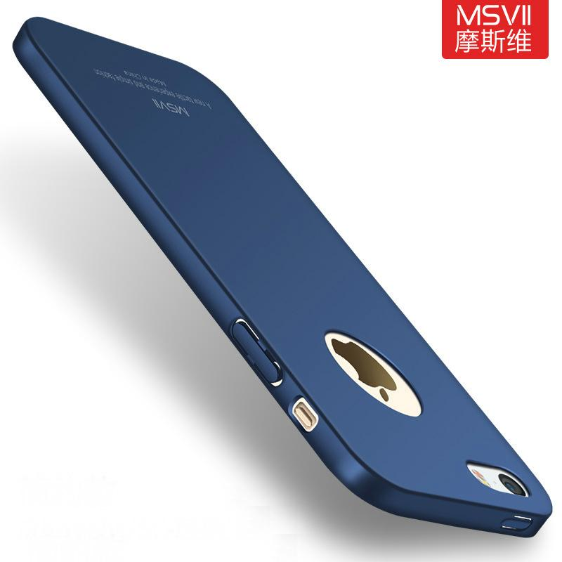 best authentic fea5f 9d0e9 Original Coque For Apple IPhone 5s Case Hard Frosted PC Back Cover ...