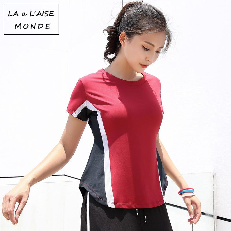 Womens Patchwork Sports Wear Exercise Workout Tops For Fitness Women T  Shirt Yoga Top Gym Shirts Sportswear Ladies Activewear UK 2019 From  Capsicum c1163d800ac5