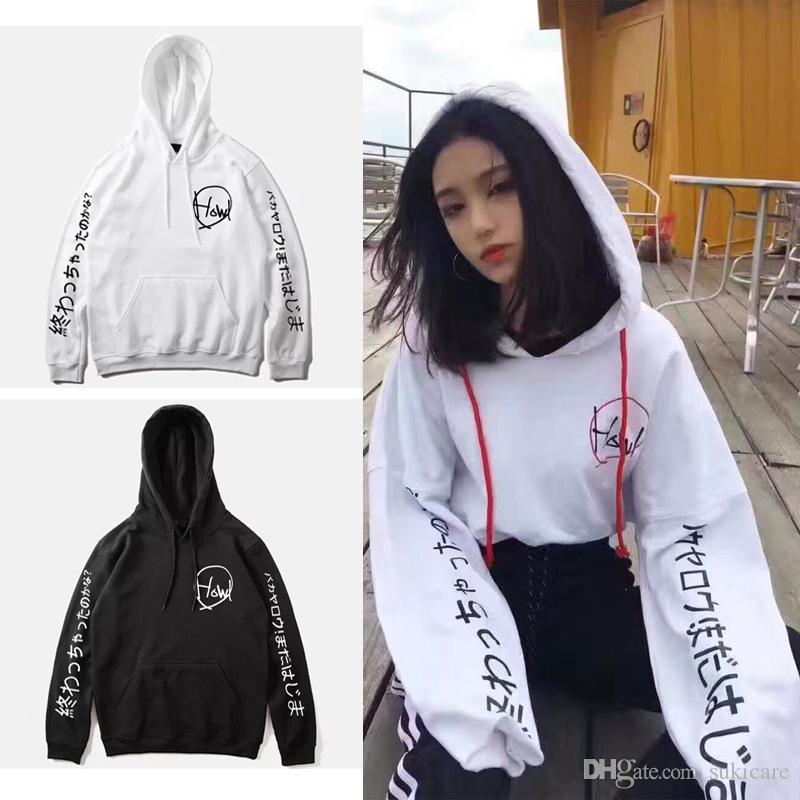 Japanese Style Women Cute Hoodies Casual Loose Hiphop Fashion Sweatshirts  Autumn Winter Thick Fleece Pullovers UK 2019 From Sukicare a70b9eae74