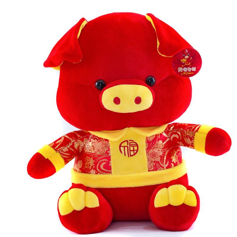 Großhandel 2019 Schwein Jahr Maskottchen 20 Cm 40 Cm Gefüllte