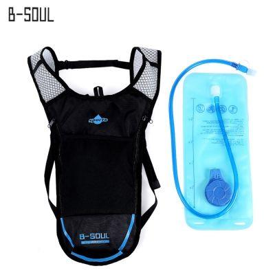8a87b2653 Compre B SOUL 2L Saco De Água + 5L Bicicleta Hidratação Bexiga Mochila  Resistente À Água Ultraleve Para Camping Caminhadas Nova Chegada + B De  Xuxiaoniu3