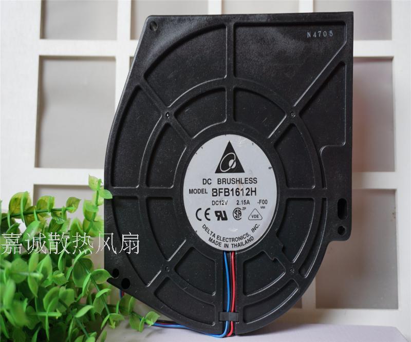 new delta 16038 bfb1612h dc 12v 2 15a 3wire fan dc 12v 15a wire diagram wiring diagram