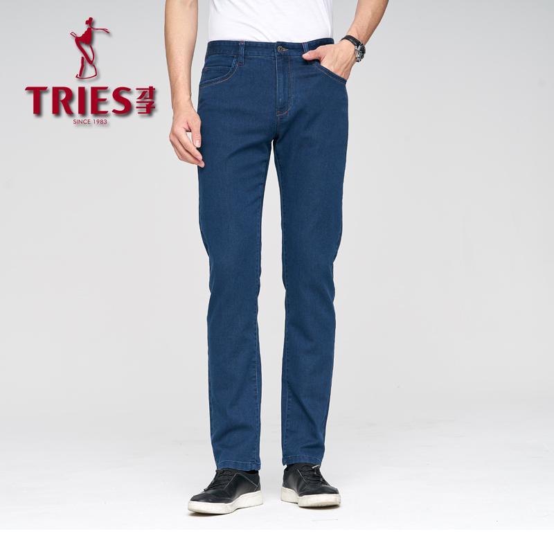 72e19b815f06 Acquista Pantaloni Diritti Dei Jeans Dei Pantaloni Diritti Allentati Dei  Jeans Di Formato Di Allungamento Del Denim Degli Uomini Dei Jeans Degli  Uomini Di ...