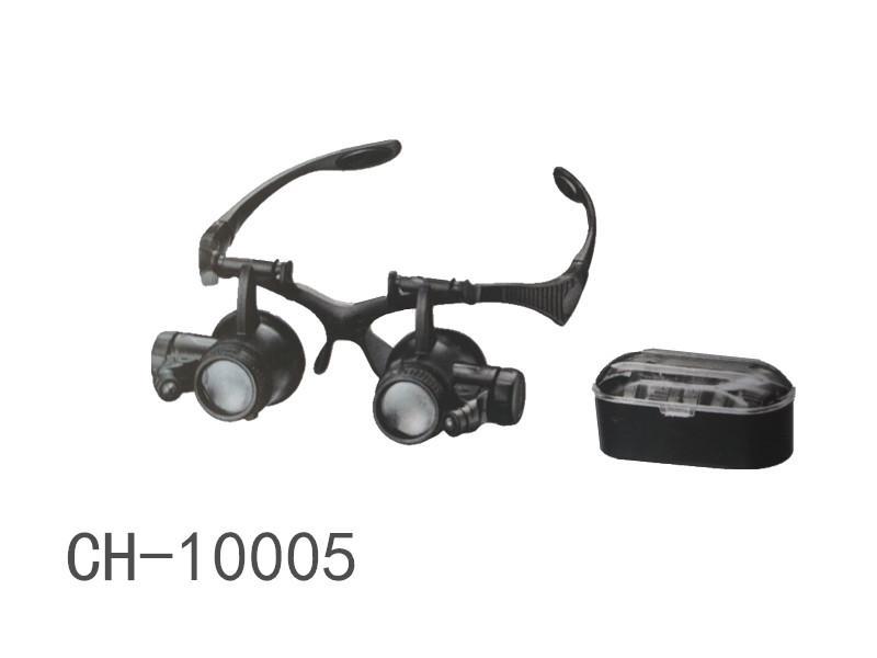 71ce8c7311580 Compre Frete Grátis 9892G Magnifing Lupa Olho Jóias Relógio Reparação Lupa  Óculos Com 2LED Luzes Lupa Microscópio De Ravishing,  33.51   Pt.Dhgate.Com