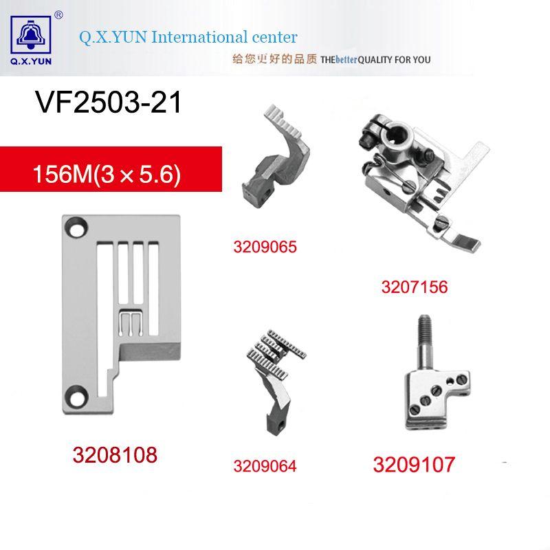 40 QXYUN Industrial Sewing Machine Spare Parts Gauge Set For Amazing Parts Of An Industrial Sewing Machine