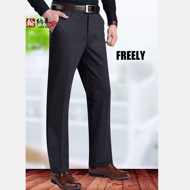 Compre De Calidad Superior 2018 Otoño Invierno De Mediana Edad De Negocios  Sueltos Hombres Viejos Pantalones Casuales Hombres Pantalones De Cintura  Alta Más ... 58d38f08dd4