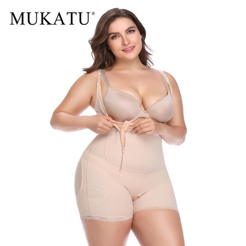 e6c22dd24c 2019 Plus Size Slimming Shapewear Butt Lift Shapers Sculpting Body Shaper  Fat Control Shapewear Full Bodysuits Corrective Underwear From Duanhu