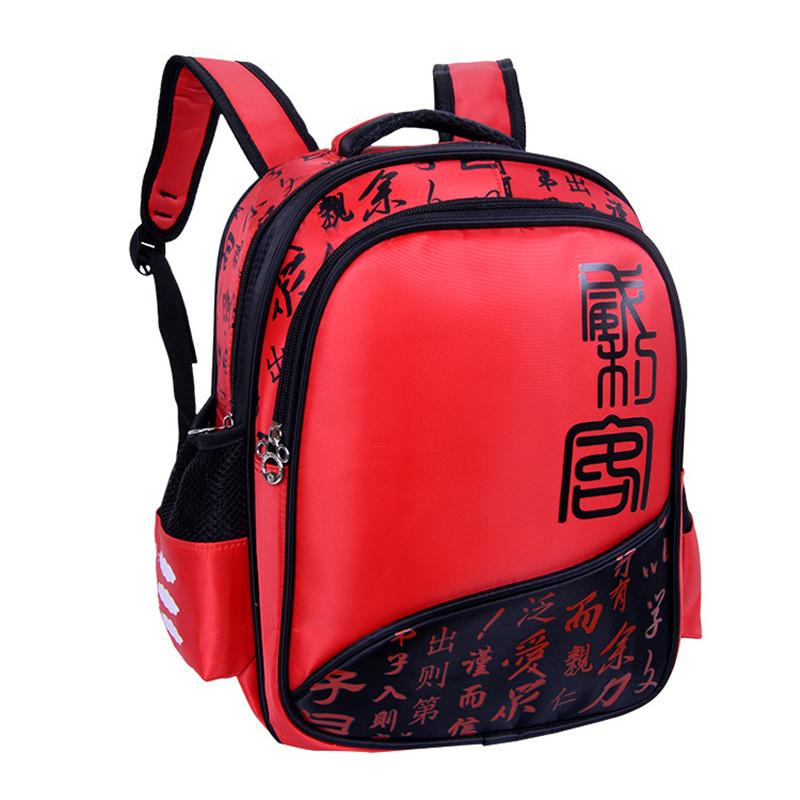df285ddf0468 2018 Chinese Style Nylon Waterproof School Bags For Girls Boys School  Backpack Kids Bag Kindergarten Escolar Red Backpacks For Kids Bookbag From  Karinton